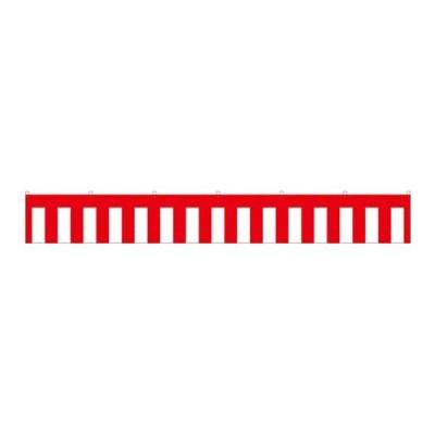 紅白幕 2間 H450×W3600mm   中厚トロピカル製