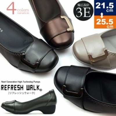 【1525】REFRESH WALK [リフレッシュウォーク]大人上品なベルトデザインの機能性コンフォートパンプス  痛くない 走れるパンプス 屈曲性