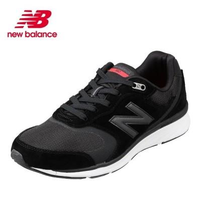 ニューバランス new balance MW880BS44E メンズ | スポーツシューズ | 大きいサイズ対応 28.0cm | ブラック