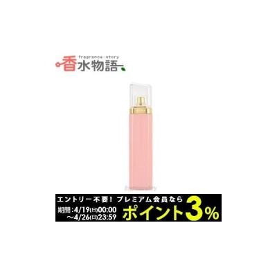 ヒューゴ ボス HUGO BOSS ボス マヴィ 75ml EDP テスター fs 【香水 レディース】【あすつく】