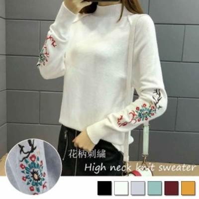 【即納】花柄刺繍 ニット トップス レディース 春 服 薄手 セーター ニットソー 長袖
