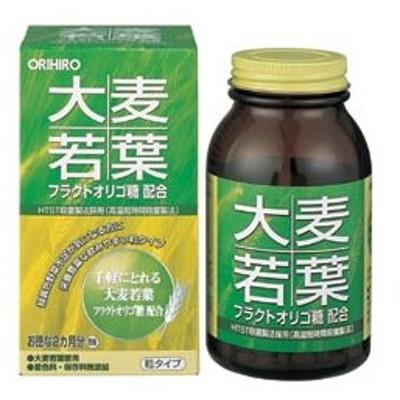 オリヒロ 大麦若葉粒 126g(約700粒) 【アウトレット】