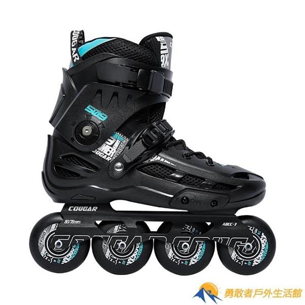 溜冰鞋成年輪滑鞋成人旱冰鞋男女專業平花鞋單排滑輪【勇敢者戶外】