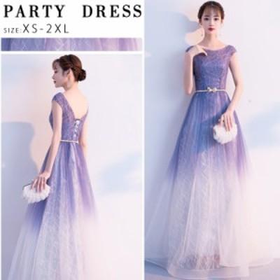 パーティードレス 結婚式 お呼ばれドレス ドレス 結婚式ドレス ワンピースドレス 結婚式 お呼ばれドレス パーティドレス 二次会 ブライズ