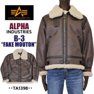 ALPHA アルファ TA1398 B-3タイプジャケット メンズ フェイクレザー b-3 裏ボア alpha 送料無料
