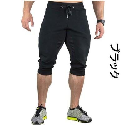 ☆ 【ブラック】【7分丈 ジョガーパンツ】メンズ ジャージー フィットネス スポーツ 大きいサイズ かっこいい ジョギング スエット サイズ:M・L・XL・XXL