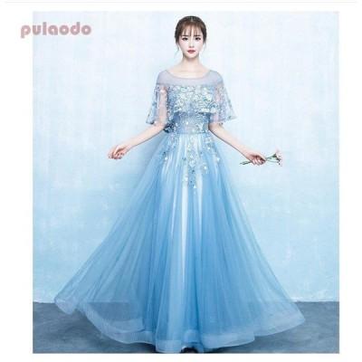 ウエディングドレス パーディードレス 2021新作 ロングドレス 30代40代 ステージ衣装 プリンセス オペラ声楽 成人式 花嫁 忘年会 結婚式 ピアノ