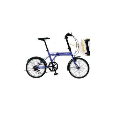 MG-G206NF-BL ノーパンク20インチ 折畳み自転車(ブルー) 6段ギアACTIVEPLUS911ノーパンクFDB206SF  ミムゴ
