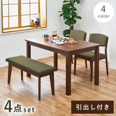 ダイニングテーブル 4点セット 北欧風 ナチュラル 引出し付 スタイリッシュ リビング 食卓 キッチン テーブル ベンチ チェア イス インテリア ダイニング セット