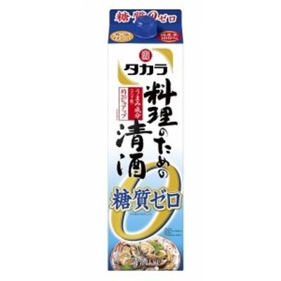 【送料無料】タカラ 料理のための清酒 糖質ゼロ1800ml(1.8L)パック1ケース(6本入)宝酒造