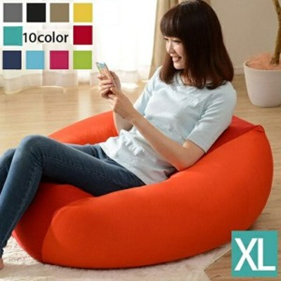 【直送】日本製 人をダメにするビーズクッション ソファー 座椅子 (XL)