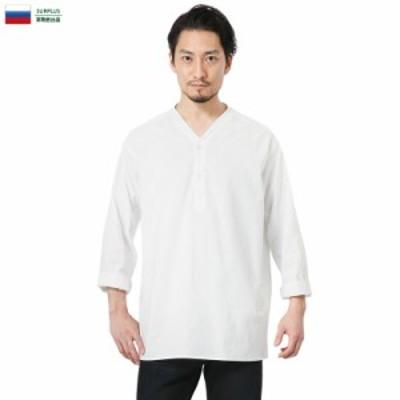 実物 新品 ロシア軍 80s ヘンリーネック スリーピングシャツ ホワイト / メンズ ビッグサイズ ミリタリーシャツ 軍放出品 コットン 長袖