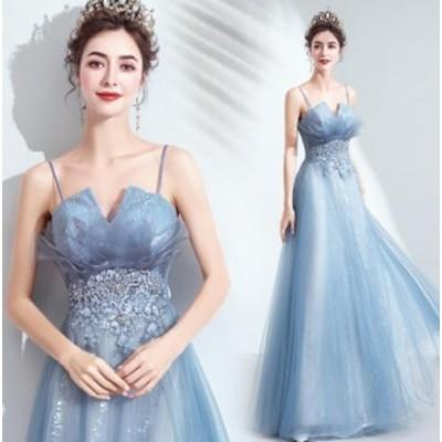 フェミニン フォマールドレス 優雅 イブニングドレス Seet style パーティドレス 宴会 演奏会 結婚式 ロングドレス 編み上げ