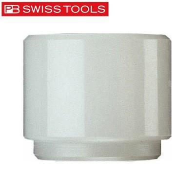 PB SWISS TOOLS(PBスイスツールズ):ナイロンハンマー替ヘッド(平) 300A-5
