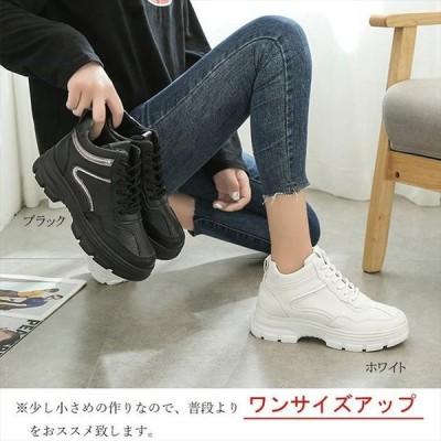 ダッドスニーカー レディース 厚底 ダッドシューズ 痛くない 女性 靴 歩きやすい スニーカー ハイカットスニーカー おじ靴
