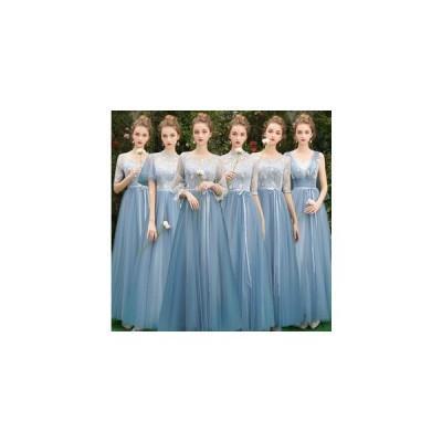 ロングドレス演奏会Longdress二次会結婚式ドレスウェディングドレス花嫁ドレスブライズメイドドレスワンピースパーティードレス