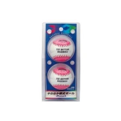 サクライ貿易(SAKURAI) Promark(プロマーク) 野球 硬式 やわらか ボール 硬式ボール C号 ピンク  LB-131P