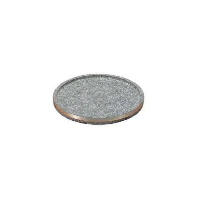 長水 遠赤 石焼ステーキ&ピザプレート 補強リング付 18cm