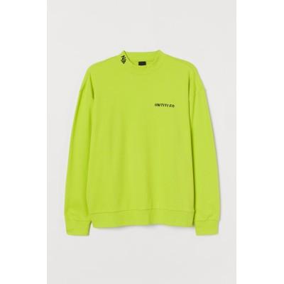 H&M - リラックスフィット スウェットシャツ - グリーン