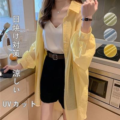 2020 新作 春夏 夏服韓国ファッションUVカット 日焼け対策  ロングカーディガン アウター 肌触り リゾート 旅行にぴったり 涼しい