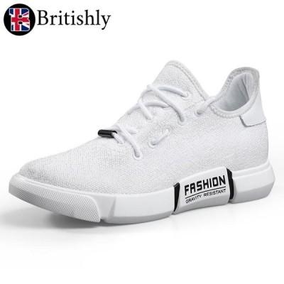 Britishly(ブリティッシュリィ) Neasden Street Sport White 7cmアップ 英国式シークレットシューズ