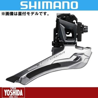 (春の応援セール)シマノ(SHIMANO) ULTEGRA FD-R8000-BSM バンド31.8/28.6mm フロントディレーラー(2x11S)
