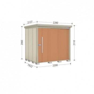 物置 屋外 おしゃれ タクボ物置 ND/ストックマン ND-2219 一般型 標準屋根 『追加金額で工事可能』 トロピカルオレンジ