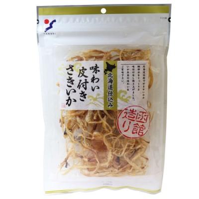 北海道仕込み 味わい 皮付きさきいか 85g