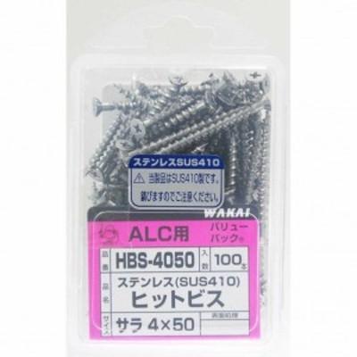 若井産業 ヒットビス サラ頭 4×50mm HBS-4050 100本