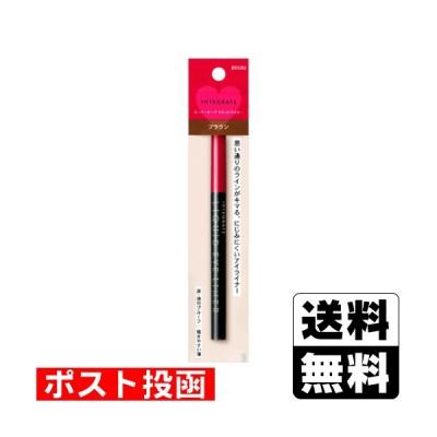 ■ポスト投函■[資生堂]インテグレート スーパーキープ リキッドライナー BR690 ブラウン 0.5ml
