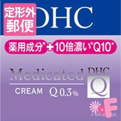 [定形外郵便]DHC 薬用Qフェースクリーム(SS) 23g