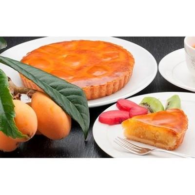 長崎びわの風味豊かな味わい!南山手びわタルトセット<スカルパ> [LCM001]