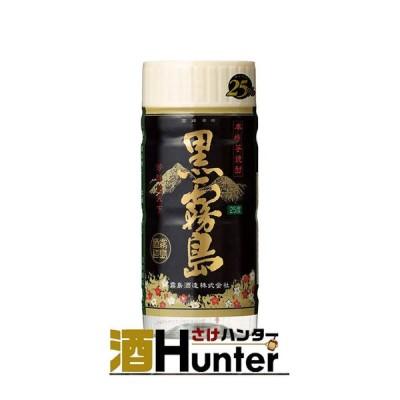 黒霧島 芋焼酎 25度 200mlペット 1ケース(30本)