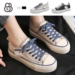 【88%】3CM休閒鞋 經典休閒百搭 厚底綁帶低筒帆布鞋