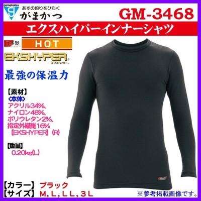 がまかつ  エクスハイパー インナーシャツ  GM-3468  ブラック  LL  ( 定形外可 ) *6 !
