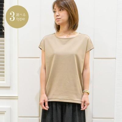 Tシャツ レディース CLOCHE クロシェ Tシャツ フレンチスリーブ クルーネック コットン 30代 40代 大人カジュアル フレンチスリーブTシャツ 101-85646
