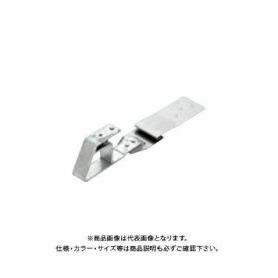 スワロー工業 D375 ドブS型アングル横葺雪止 アングル40mm用 バネ式 N (50入) 0160501