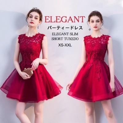 パーティードレス ミニドレス 大きいサイズ フィッシュテール 結婚式 イブニングドレス 成人式 チュール 刺繍 赤 立体感 aライン レディースドレス