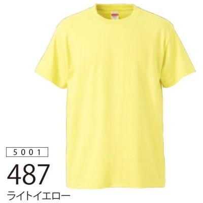 United Athle 無地Tシャツ 5.6oz ライトイエロー
