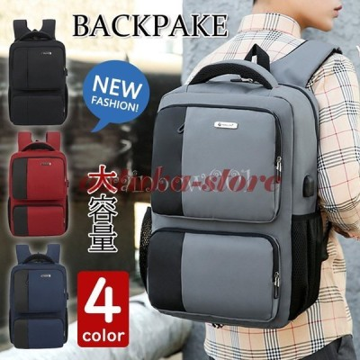 リュックサック ビジネスリュック 撥水 ビジネスバック メンズ 大容量バッグ 鞄 usb充電リュック pc収納 軽量リュックバッグ安い 学生 通学 通勤 出張 旅行