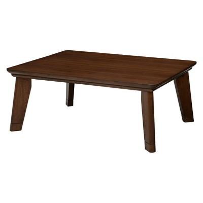 こたつテーブル【幅105】/こたつテーブル テーブル リビングテーブル 高さ 便利 シンプルカラー シンプルデザイン かわいい おしゃれ ナチュラルテイスト な…
