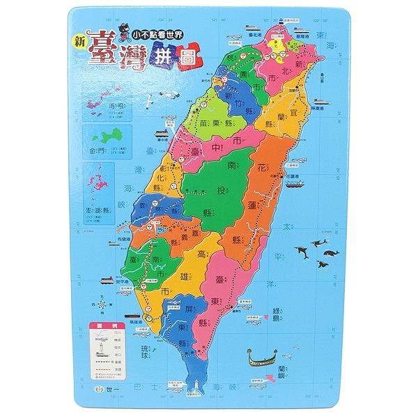 8開台灣拼圖 世一B2741-2 台灣地圖拼圖/一個入(促120) 15片台灣縣市拼圖 MIT製