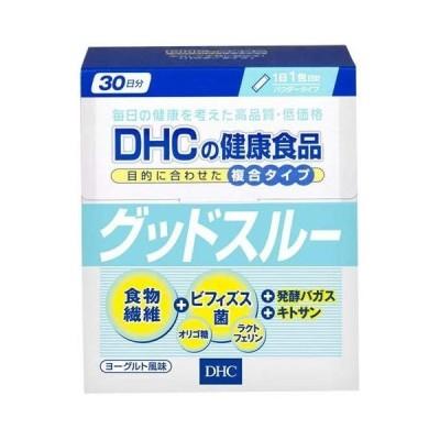 普通郵便送料無料  ディーエイチシー DHC グッドスルー 30包/30日分