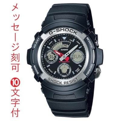 Gショック G-SHOCK 名入れ カシオ CASIO AW-590-1AJF メンズ 腕時計 アナデジ 国内正規品 刻印10文字付