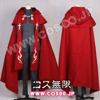 Fate/Grand Order フェイトグランドオーダー◆天草四郎時貞◆コスプレ衣装