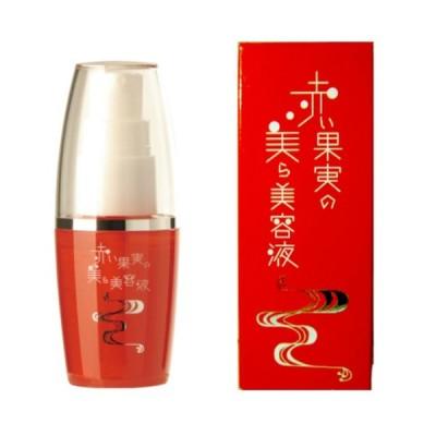 【高潤保湿エクストラケア】 赤い果実の美ら美容液 30ml