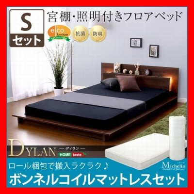 宮棚、照明、コンセント付ベッド シングル ボンネルコイルマットレス付 フロア、すのこベッド 北欧天然木風日本製プリント紙 ウォールナット、ブラウン系
