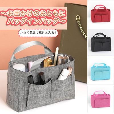 バッグインバッグ 大容量 大きめ 薄型 軽量 仕切り ポケット インナーバッグ メール便送料無料