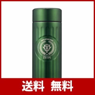 シービージャパン 水筒 ジオン グリーン 420ml 直飲み ガンダム コーヒー ボトル