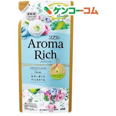 ソフラン アロマリッチ 柔軟剤 サラ 詰め替え ( 400ml )/ ソフラン